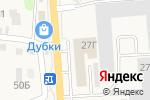 Схема проезда до компании МебельКомДизайн в Таврово