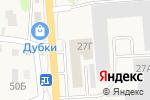 Схема проезда до компании ТехКонтроль в Таврово