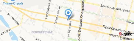 Яправ! на карте Белгорода