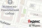 Схема проезда до компании Валентина в Белгороде