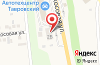 Схема проезда до компании Норильск в Таврово
