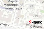 Схема проезда до компании Яблоко в Белгороде