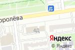 Схема проезда до компании Артель в Белгороде