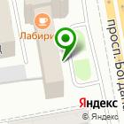 Местоположение компании ФУНДАМЕНТ31