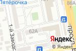 Схема проезда до компании Империя чистоты в Белгороде