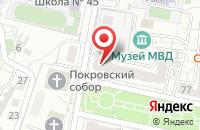 Схема проезда до компании BeBrand в Белгороде