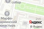 Схема проезда до компании Architecture Design в Белгороде