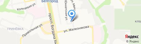 АкТех на карте Белгорода
