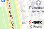 Схема проезда до компании Status в Белгороде