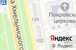 Схема проезда до компании rich-li в Белгороде