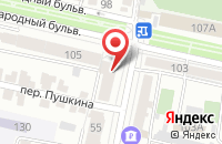 Схема проезда до компании Загрантур-Сервис в Белгороде
