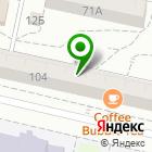 Местоположение компании Белгород Концерт