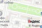 Схема проезда до компании Овация в Белгороде