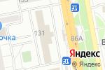 Схема проезда до компании Магазин канцелярских товаров в Белгороде