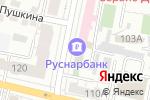 Схема проезда до компании Прокуратура Белгородского района в Белгороде