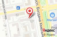 Схема проезда до компании Добрострой в Белгороде