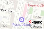 Схема проезда до компании Соляная комната в Белгороде