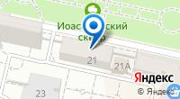 Компания Дом Кофе на карте