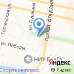 Дом Кофе на карте Белгорода