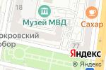 Схема проезда до компании Империал в Белгороде