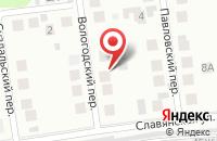 Схема проезда до компании Эковата-Белгород в Белгороде