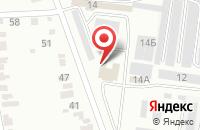 Схема проезда до компании АлюМир в Белгороде