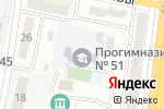 Схема проезда до компании Прогимназия №51 в Белгороде