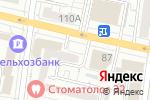 Схема проезда до компании Росгосстрах, ПАО в Белгороде