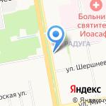 Деметра и К на карте Белгорода