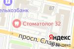 Схема проезда до компании Зетта Страхование в Белгороде