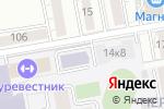 Схема проезда до компании Поликлиника в Белгороде