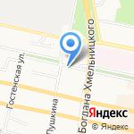 Цветик Семицветик на карте Белгорода