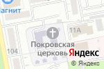 Схема проезда до компании Покровский в Белгороде