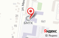 Схема проезда до компании Константа в Белгороде