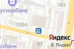 Схема проезда до компании Экоклимат в Белгороде
