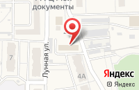 Схема проезда до компании Вояж в Дубовом