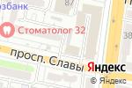 Схема проезда до компании Свежий ветер в Белгороде