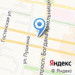 Отделение Пенсионного фонда РФ по Белгородской области на карте Белгорода