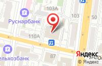 Схема проезда до компании Городок в Белгороде