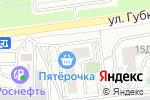 Схема проезда до компании ЖИВИ НАТУРАЛЬНО в Белгороде