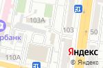 Схема проезда до компании Комиссионный магазин в Белгороде