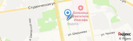 Магазин косметики и бытовой химии на карте Белгорода