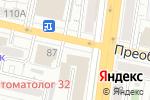 Схема проезда до компании Ростелеком, ПАО в Белгороде