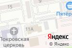Схема проезда до компании Институт региональной кадровой политики в Белгороде