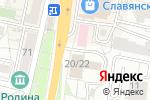 Схема проезда до компании Федерация бокса в Белгороде