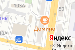Схема проезда до компании КанцПарк в Белгороде