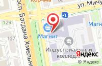 Схема проезда до компании РОССТ в Белгороде