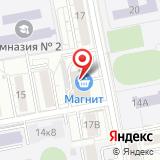 ООО Газэнергомонтаж