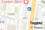 Схема проезда до компании Высшая лига в Белгороде