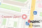 Схема проезда до компании Сервис-Дент в Белгороде